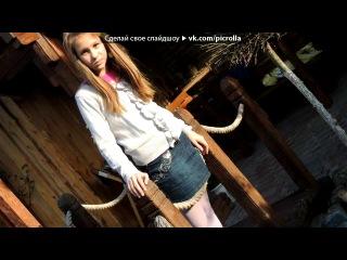 �� �����!!!� ��� ������ Loreen - Euphoria (���������� ����������� 2012, ������) . Picrolla
